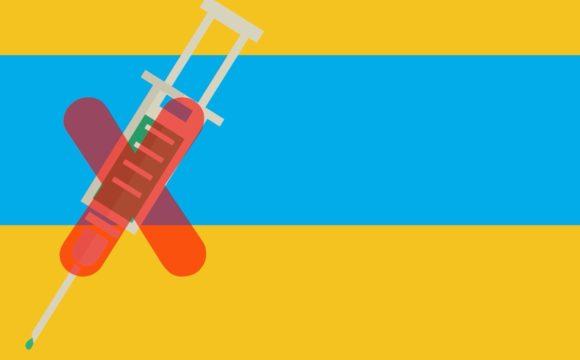 Tıbbi Gereklilikler Dışında Müdahale Yasağı